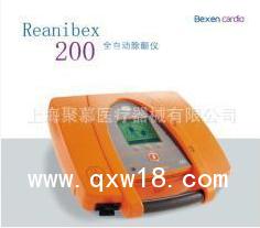 倍克森半自动体外除颤器REANIBEX 200